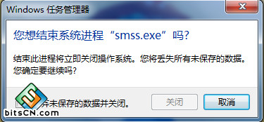 Smss.exe MD5:6d1cd7509610f1b60